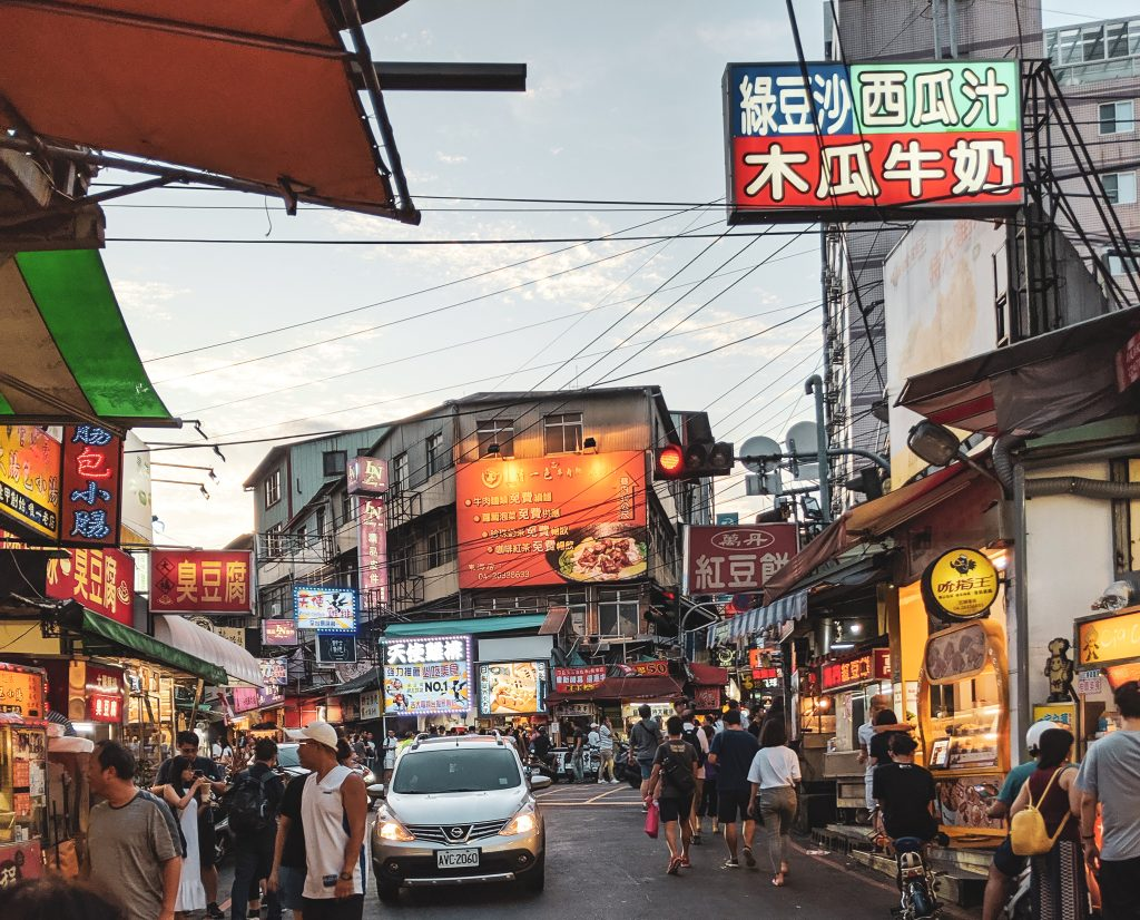 Taiwan night market food guide